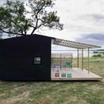 Сборный загородный дом